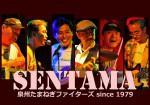 SENTAMA2015s-150x105