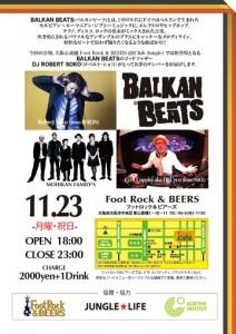 BB_Osaka_Back