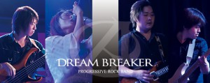 DREAM BREAKER