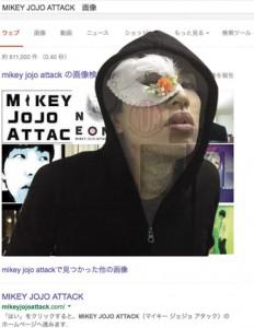 MIKEY JOJO ATTAC