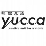 yucca______400x400